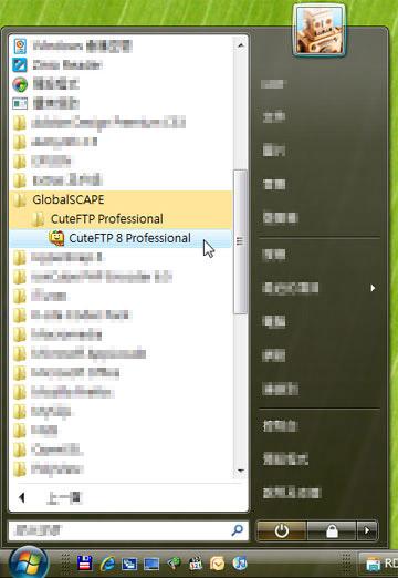 cuteftp pro 9